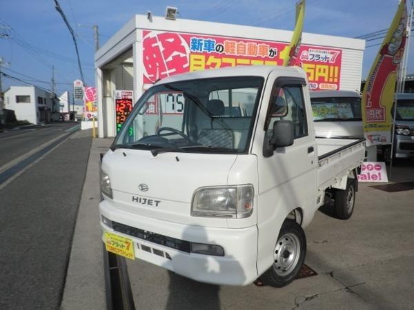 「ハイゼットトラック 660 エアコン・パワステスペシャル 3方開」の画像1