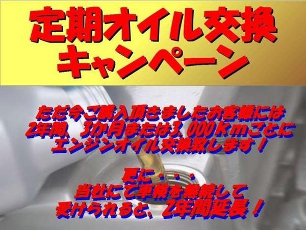 「セレナ 2.0 ハイウェイスター Vセレクション HDDナビ付 後期 両側パワスラ ナビ フルセグTV」の画像2
