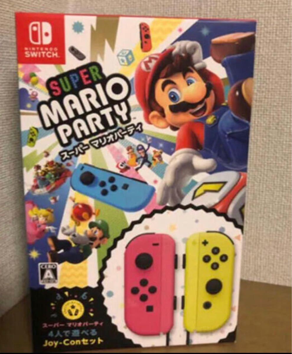 スーパー マリオパーティ 4人で遊べる Joy-Conセット 新品未開封