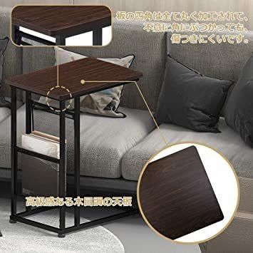 0b579ブラウン EKNITEY サイドテーブル ソファ ナイトテーブル コ字型 キャスター付き _画像5