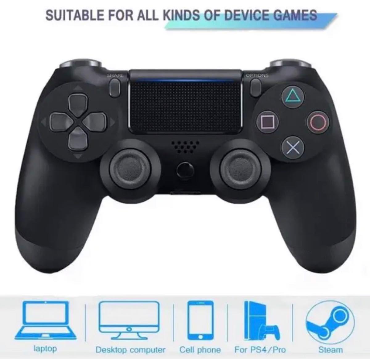 【PS4】新品 ワイヤレスコントローラ互換品 ps4コントローラー ジェット・ブラック DUALSHOCK4