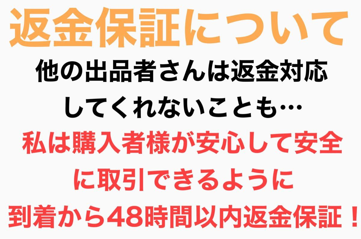 【PS4】新品 ワイヤレスコントローラ互換品 ps4コントローラー DUALSHOCK4 デュアルショック4