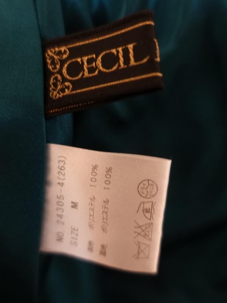 CECIL McBEE/セシルマクビー 紐ベルト付きキュロットスカート_画像3