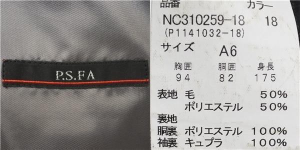 1XD30】P.S.FA 2つボタン シングルスーツ M A6 グレー ストライプ ノータック 人気 定番 通勤 営業 NC310259-18 夏物 春夏 薄手_画像4