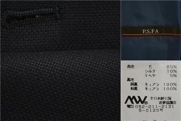 1SD15】P.S.FA 2つボタン シルク・モヘヤ混 シングルジャケット スラックス 3パンツセット 紺ジャケ Mr.JUNKO スーツカンパニー A5 M_画像5