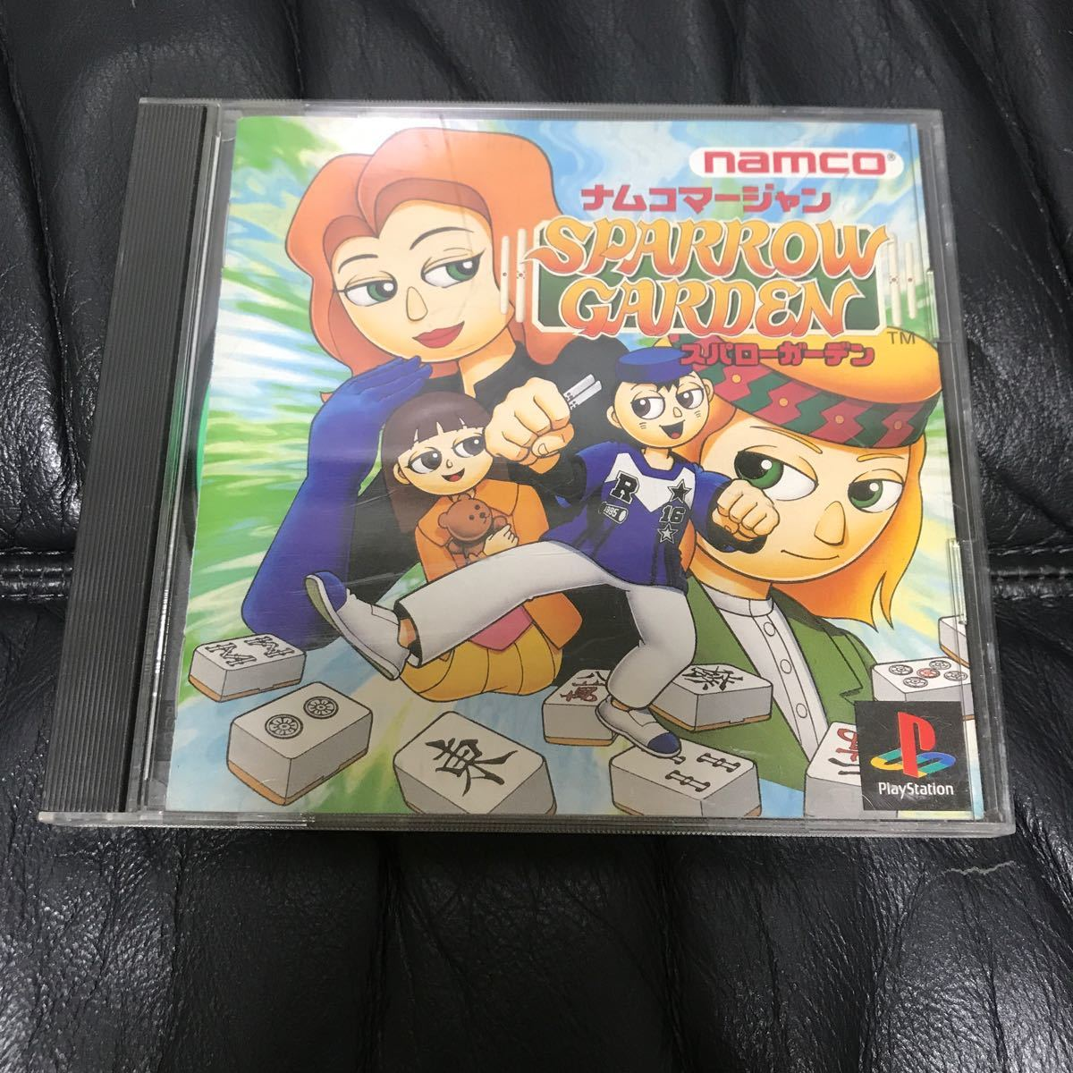 PlayStation ナムコマージャン スパロガーデン