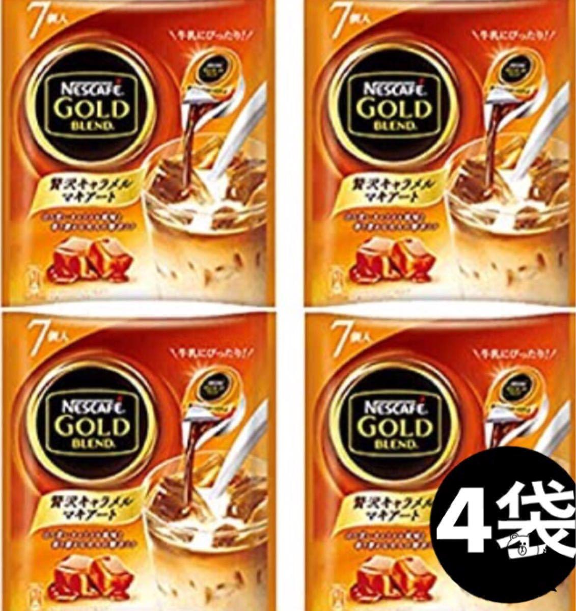 ネスカフェ ゴールドブレンド ポーション 【贅沢キャラメルマキアート 】4袋