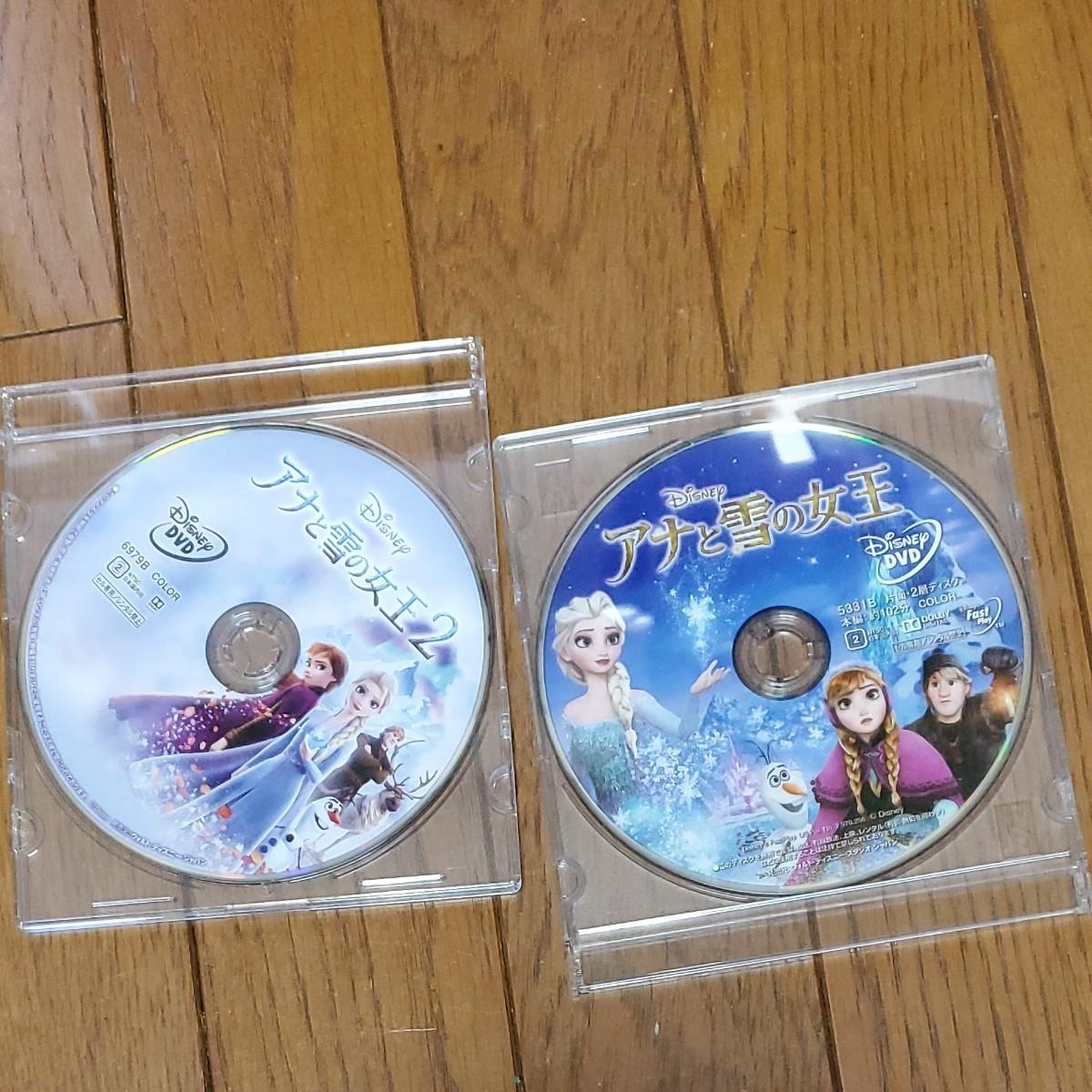 DVD ディズニー アナと雪の女王1+2 アナ雪