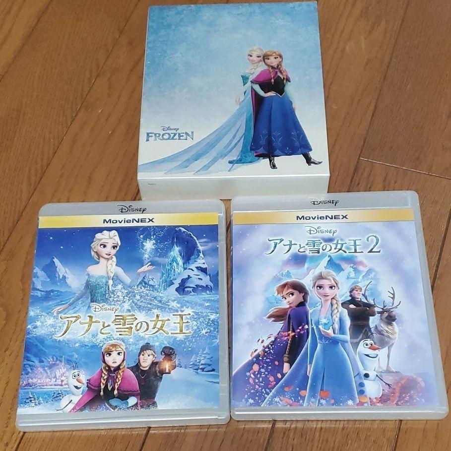 アナと雪の女王 ブルーレイ 1+2セット アナ雪 BD
