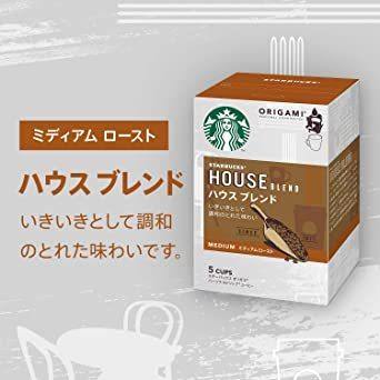 スターバックス オリガミ パーソナルドリップコーヒー ハウスブレンド 5袋×2個_画像2