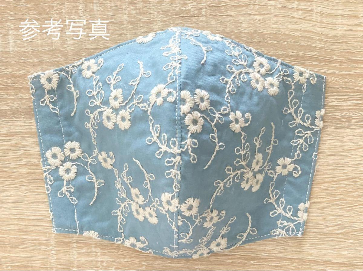 コットンレースフラワー刺繍生地 小花 ベージュ 96cm×30cm