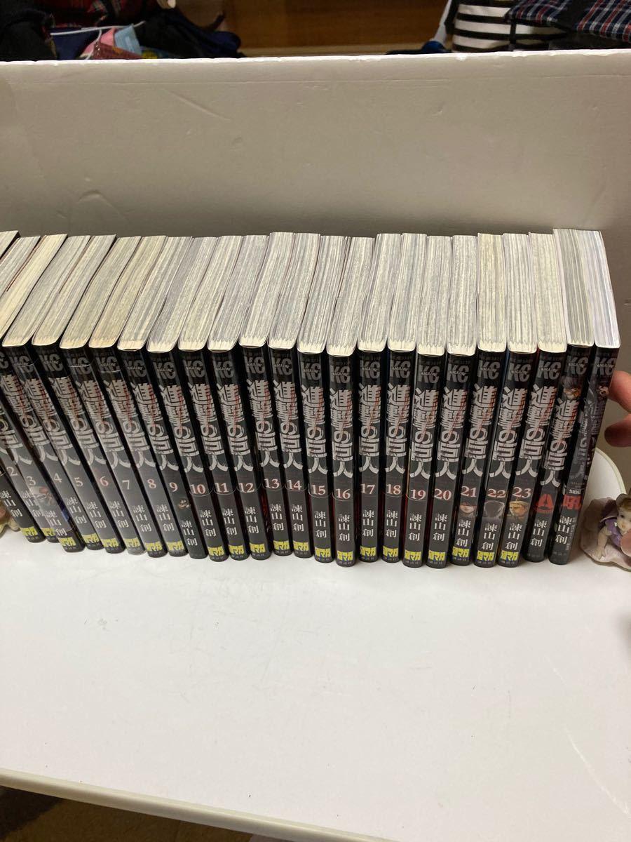 進撃の巨人のコミックセット1巻〜23巻+2冊