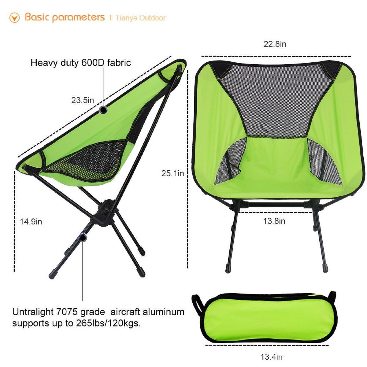 アウトドアチェア コンパクトチェア キャンプ椅子 黄緑