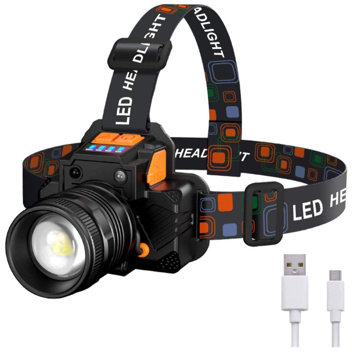 充電式 LEDヘッドライト 高輝度 ヘッドランプ USB 作業灯 超軽量 LEDヘッドランプ アウトドア