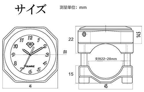 新品シルバー(銀) IPX7級防水 バイク オートバイ 自転車 用 アナログ 時計 夜光 日本語 説明書 付き1YS5_画像8