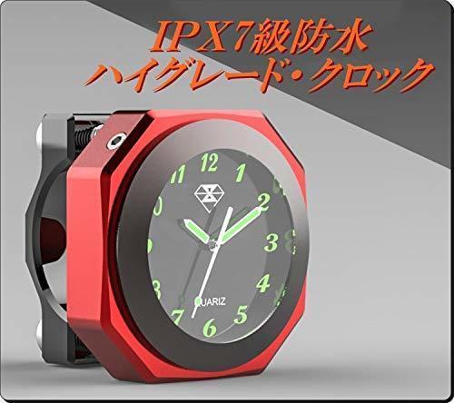 新品シルバー(銀) IPX7級防水 バイク オートバイ 自転車 用 アナログ 時計 夜光 日本語 説明書 付き1YS5_画像9