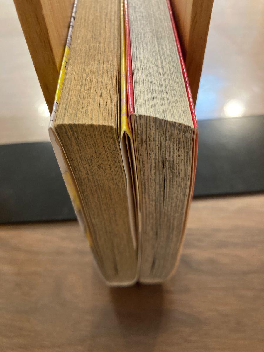 ワンピース ONE PIECE  70 71 2冊 七十巻 七十一巻