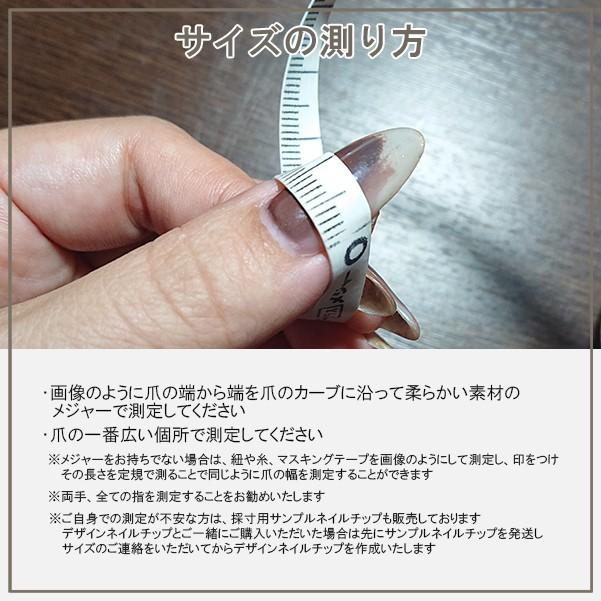 ネイルチップ/ワンカラーネイル/オフィスネイル