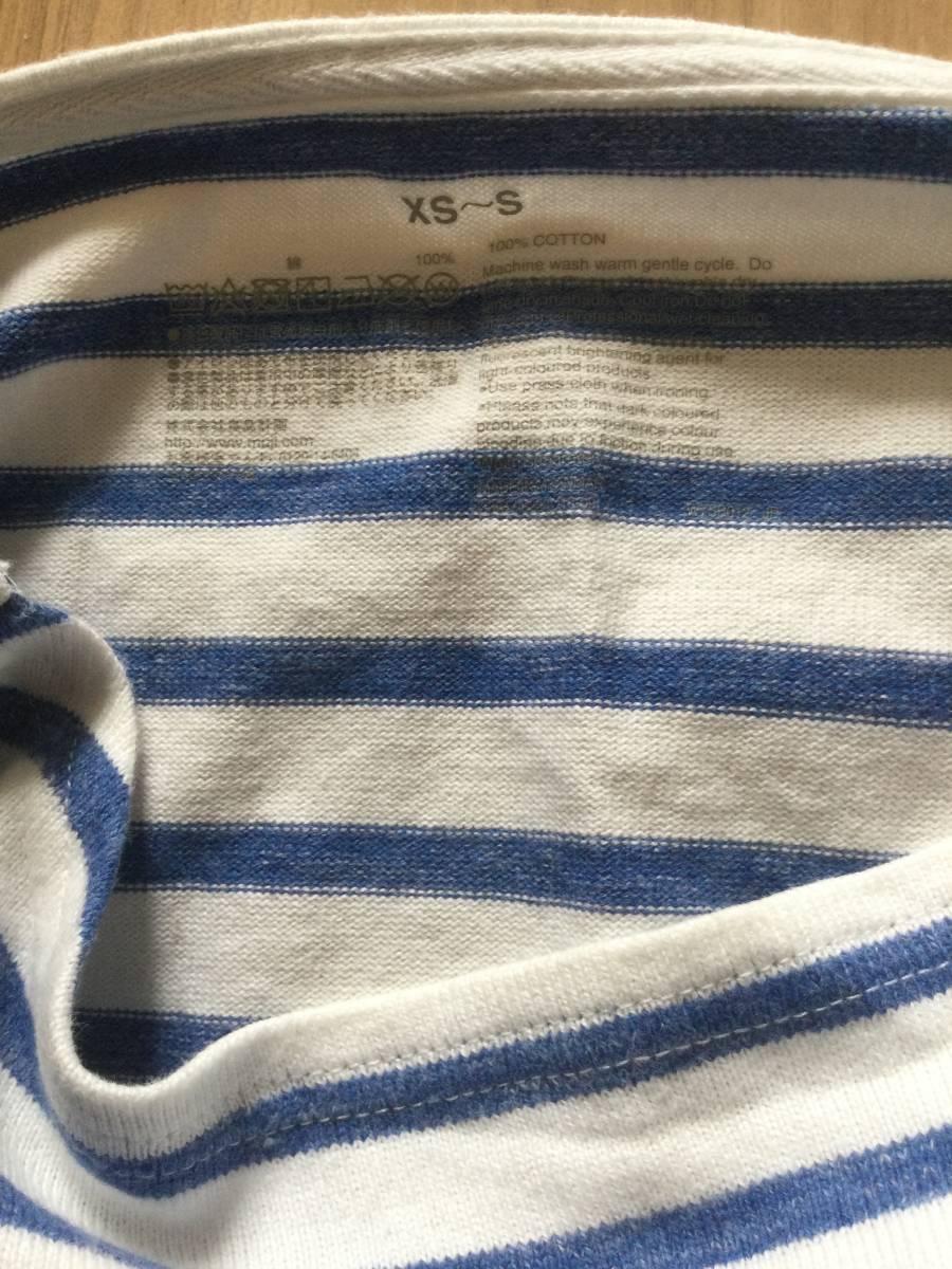 美品★無印良品 ボーダーシャツ 七分袖 Sサイズ ( ドロップショルダー オーバーサイズ バスク ロンT_画像2