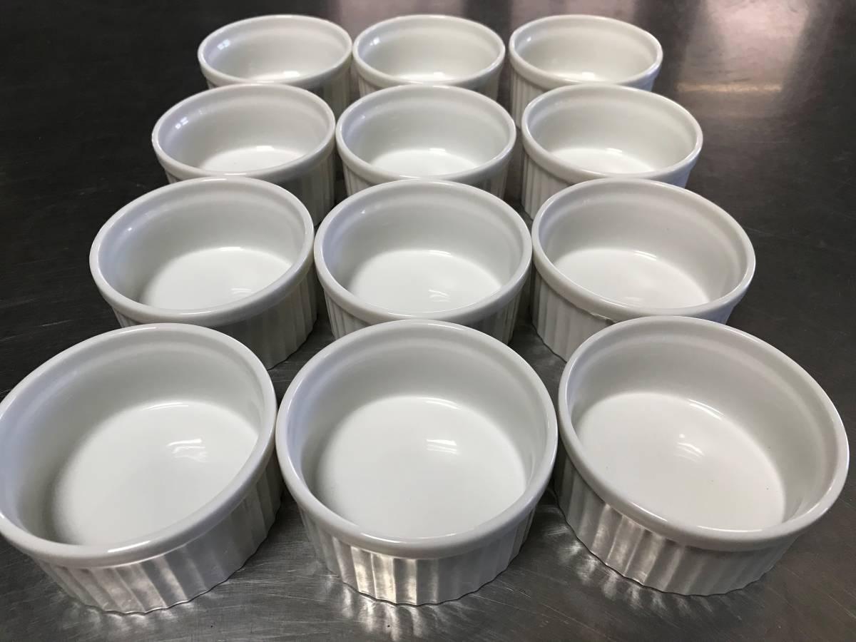 【即決/未使用】まとめ売り 16個セット ココット 新品 白 ホワイト 1_画像1