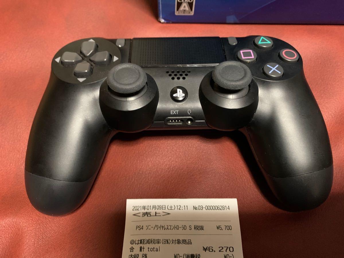 【APEX付!】PlayStation4 グレイシャー・ホワイト 1TB CUH-2200BB02