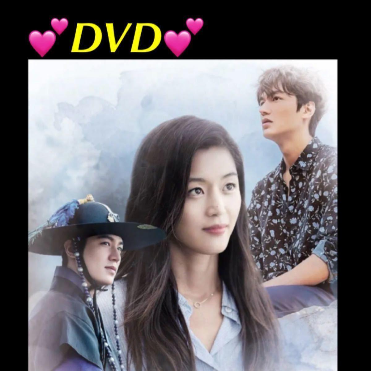 ☆韓国ドラマ☆『青い海の伝説』 DVD  ピクチャーレーベル全話!!