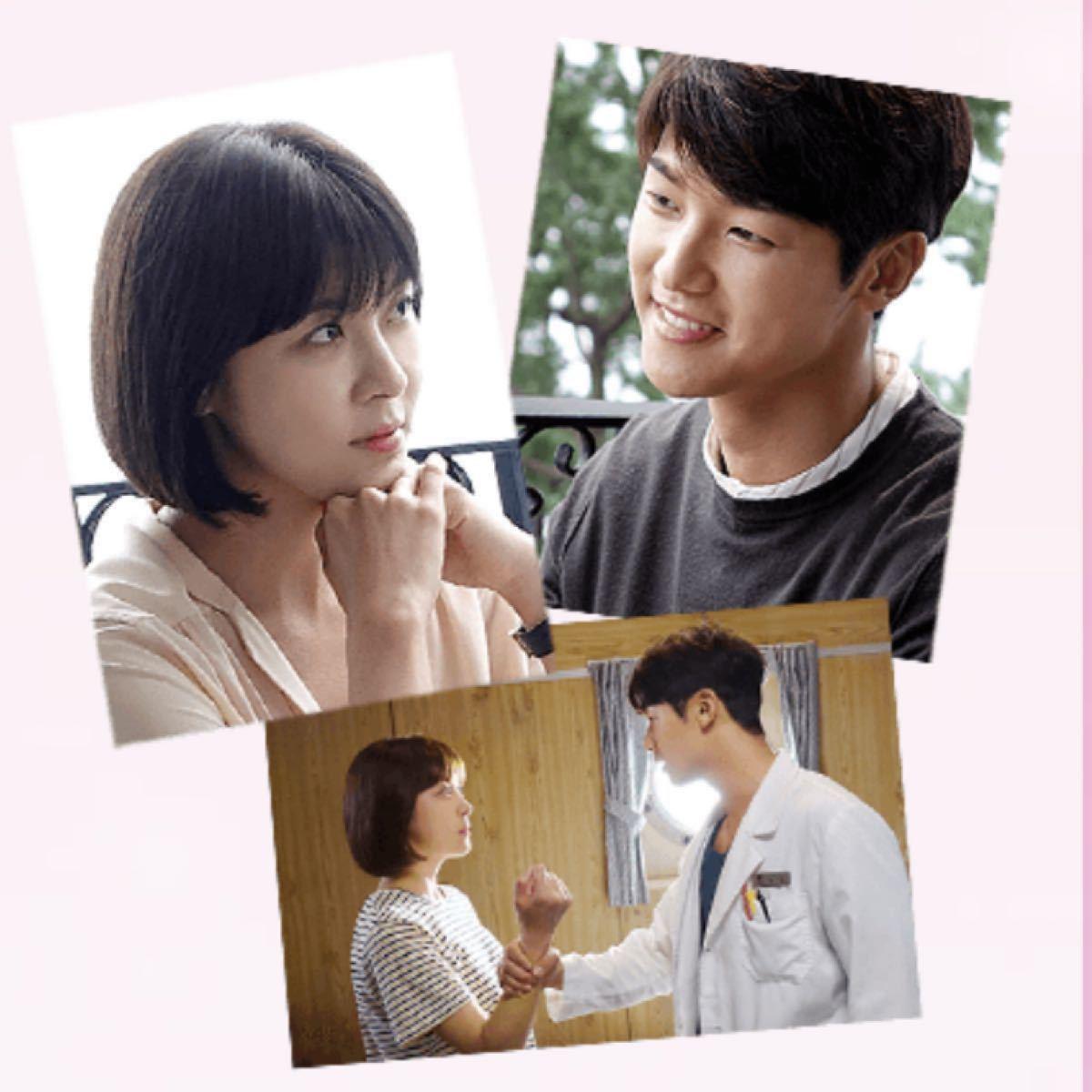 ☆韓国ドラマ☆『病院船ーずっと君のそばに』 DVD  全40話