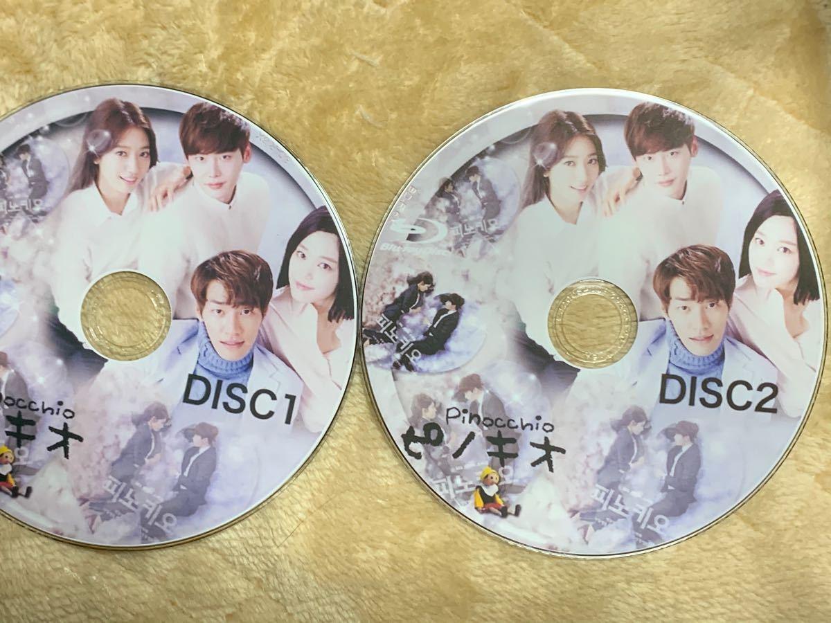 ☆韓国ドラマ☆『ピノキオ』 Blu-ray  全話 クリアケース入