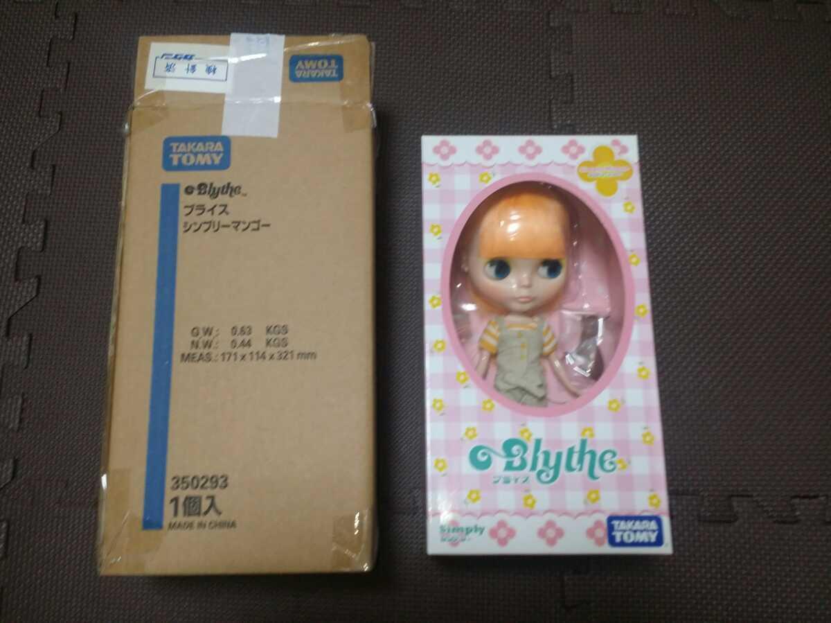 TAKARA TOMY タカラトミーBlytheフィギュア ブライス人形「シンプリーマンゴー」未使用品 化粧箱 付属品 (完品) 輸送箱もあり