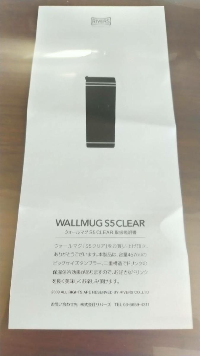 新品! 京都サンガ タンブラー 水筒 ボトル サッカー  STARBUCKS  ステンレスボトル マグカップ