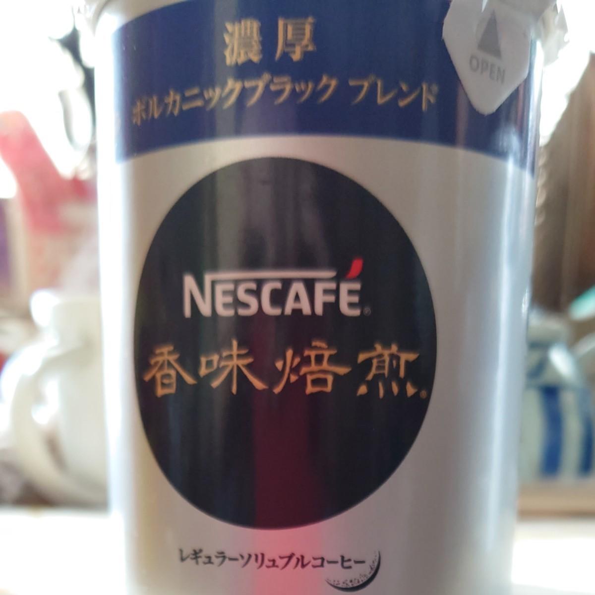 バリスタコーヒー詰め合わせ
