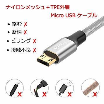 グレイ microusb 充電ケーブル 両面挿し リバーシブル 裏表挿せる 2.4A急速充電 断線防止 高速データ転送 マイクロ_画像5