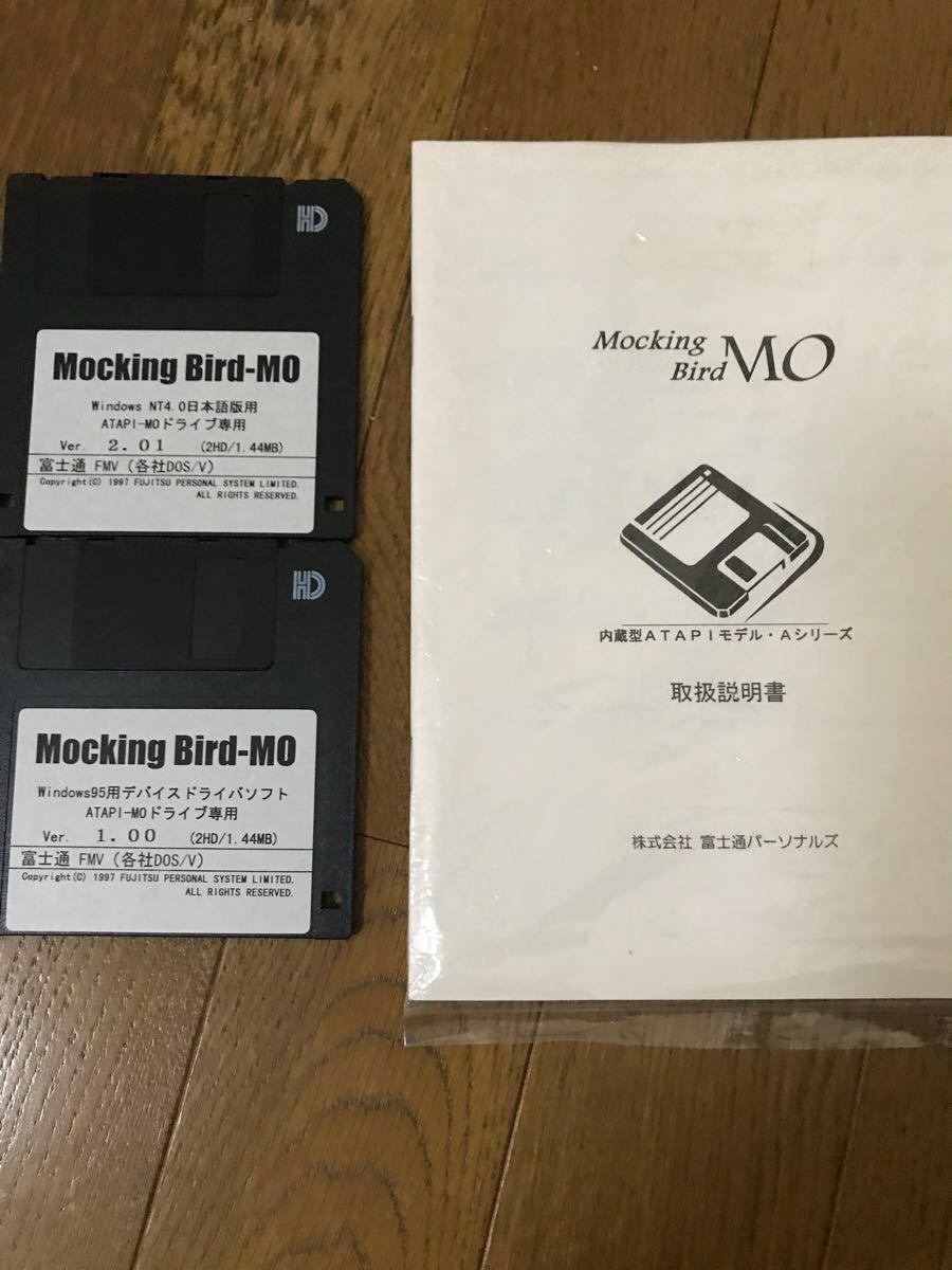 ジャンク 富士通MOドライブ640MB + MO ディスク7枚セット