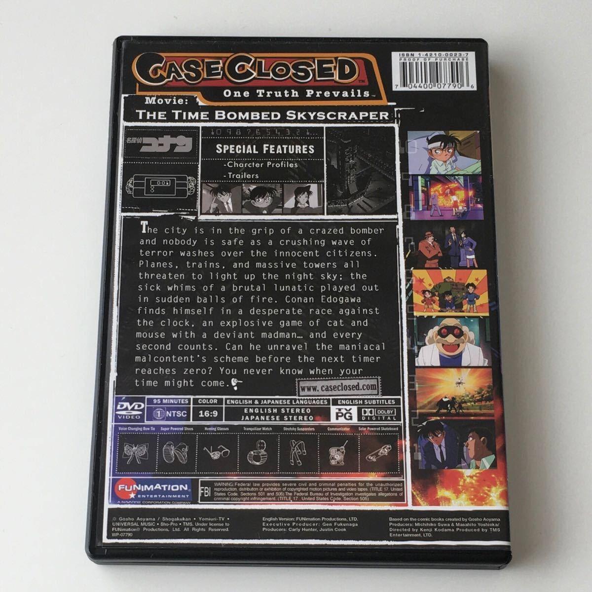 名探偵コナン 英語版 DVD  CASE CLOSED  劇場版 Movie ムービー 時計じかけの摩天楼