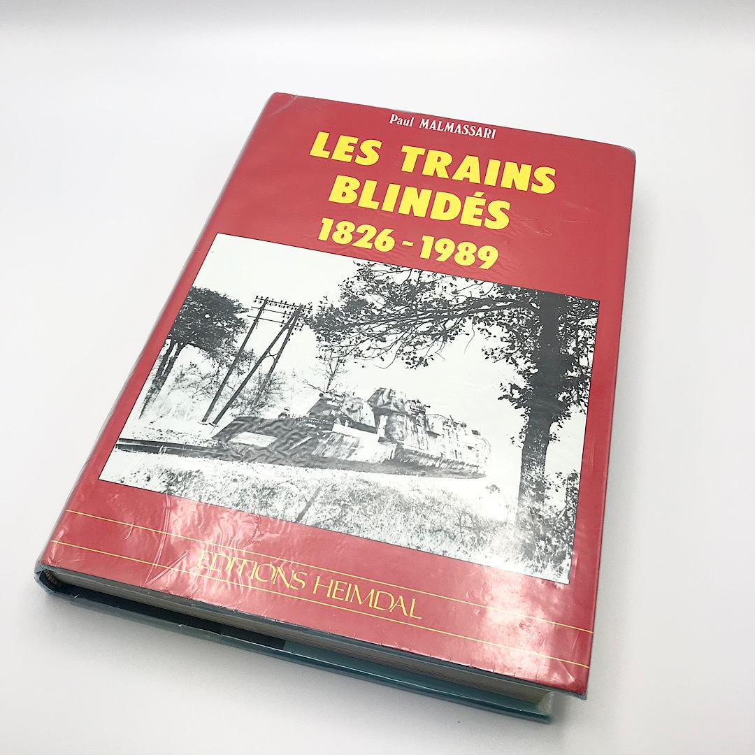 ★希少品★ 洋書 世界の装甲列車 1826-1989年 写真集 スケール図面 フランス_画像3