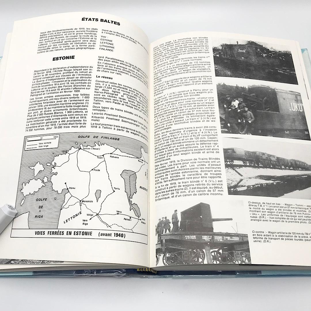 ★希少品★ 洋書 世界の装甲列車 1826-1989年 写真集 スケール図面 フランス_画像4