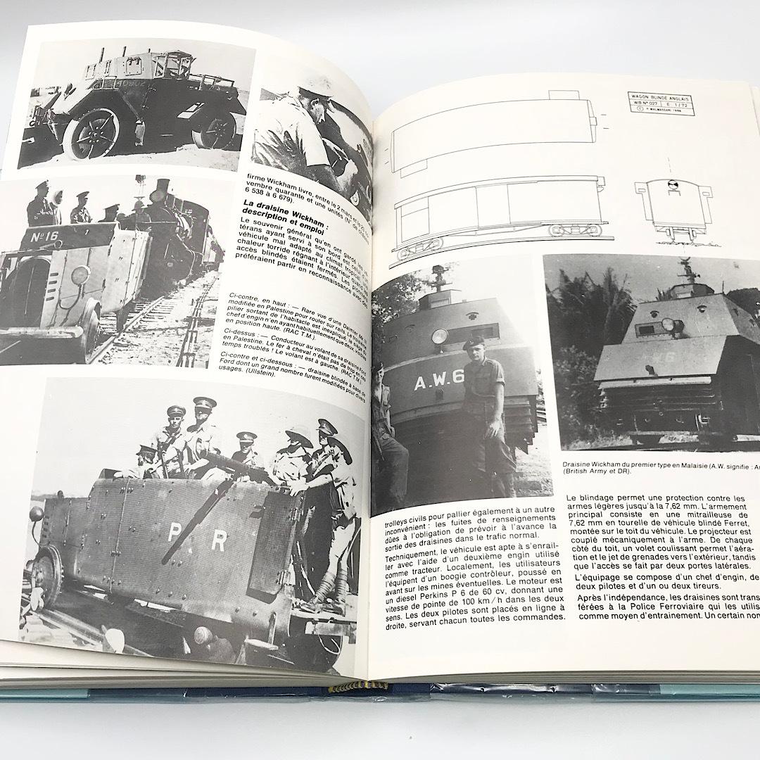 ★希少品★ 洋書 世界の装甲列車 1826-1989年 写真集 スケール図面 フランス_画像6