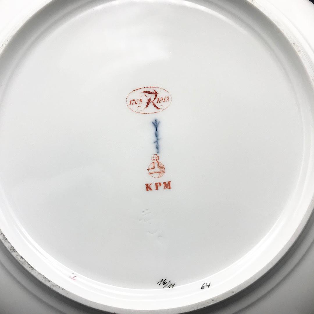 ★6枚セット★ KPMベルリン フルーツ 金盛 プレート 19㎝ 果実 1級品 ベルリン王立磁器製陶所 一級品 ドイツ_バックスタンプ 参考