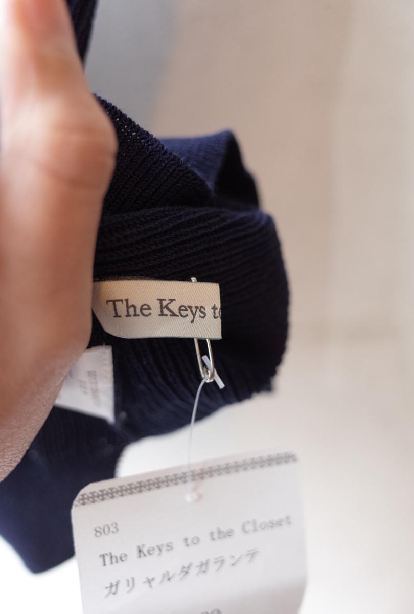 ★送料無料!2017年 ガリャルダガランテ/The Keys to the Closet *コットン混レースアップニットキャミ* 古着のgplus広島 2104r3_画像4