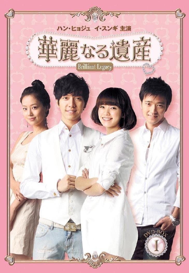 韓国ドラマ華麗なる遺産 特典付dvd最終価格