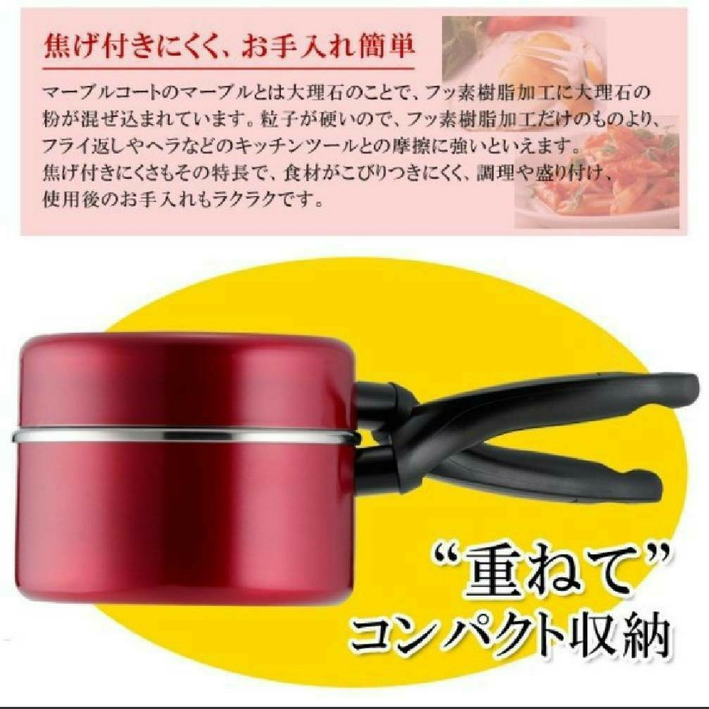 鍋+フライパン16cm+ガラス蓋 マーブル3点セット