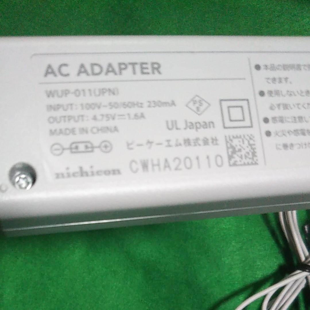 WiiUゲームパッド用ACアダプター