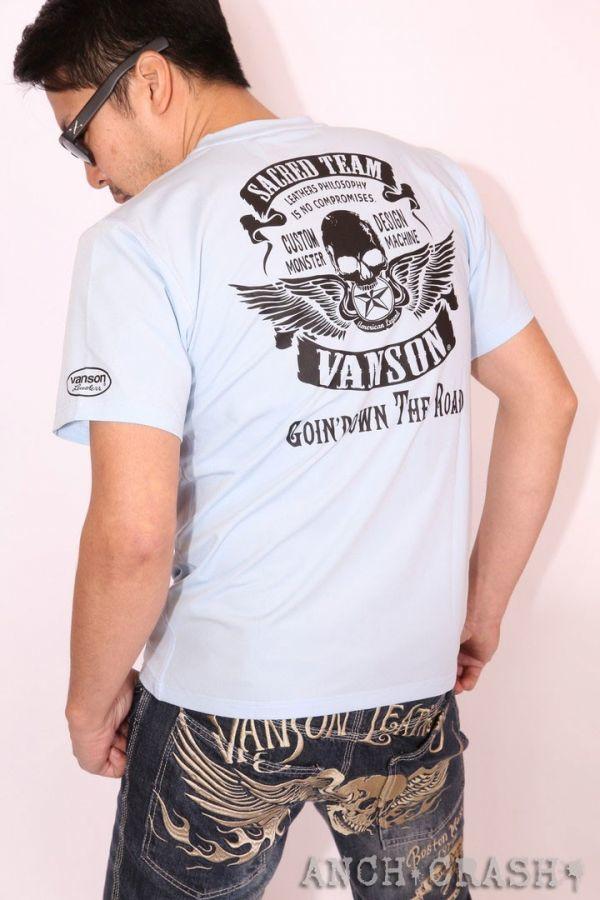 当店別注 VANSON ドライ 半袖Tシャツ ACV-903 サックス【Sサイズ】スカルウィング 吸汗速乾 抗菌防臭 UVカット バンソン ハーレー_画像1