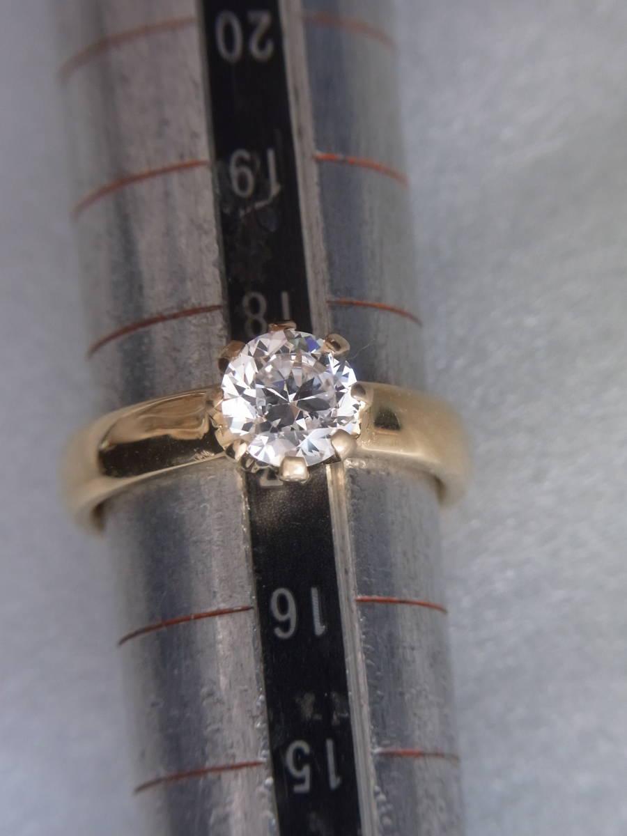 輝きはダイヤモンド級 キュービックジルコニア・リング シルバー・K18GF 指輪 サイズ17+ _画像10