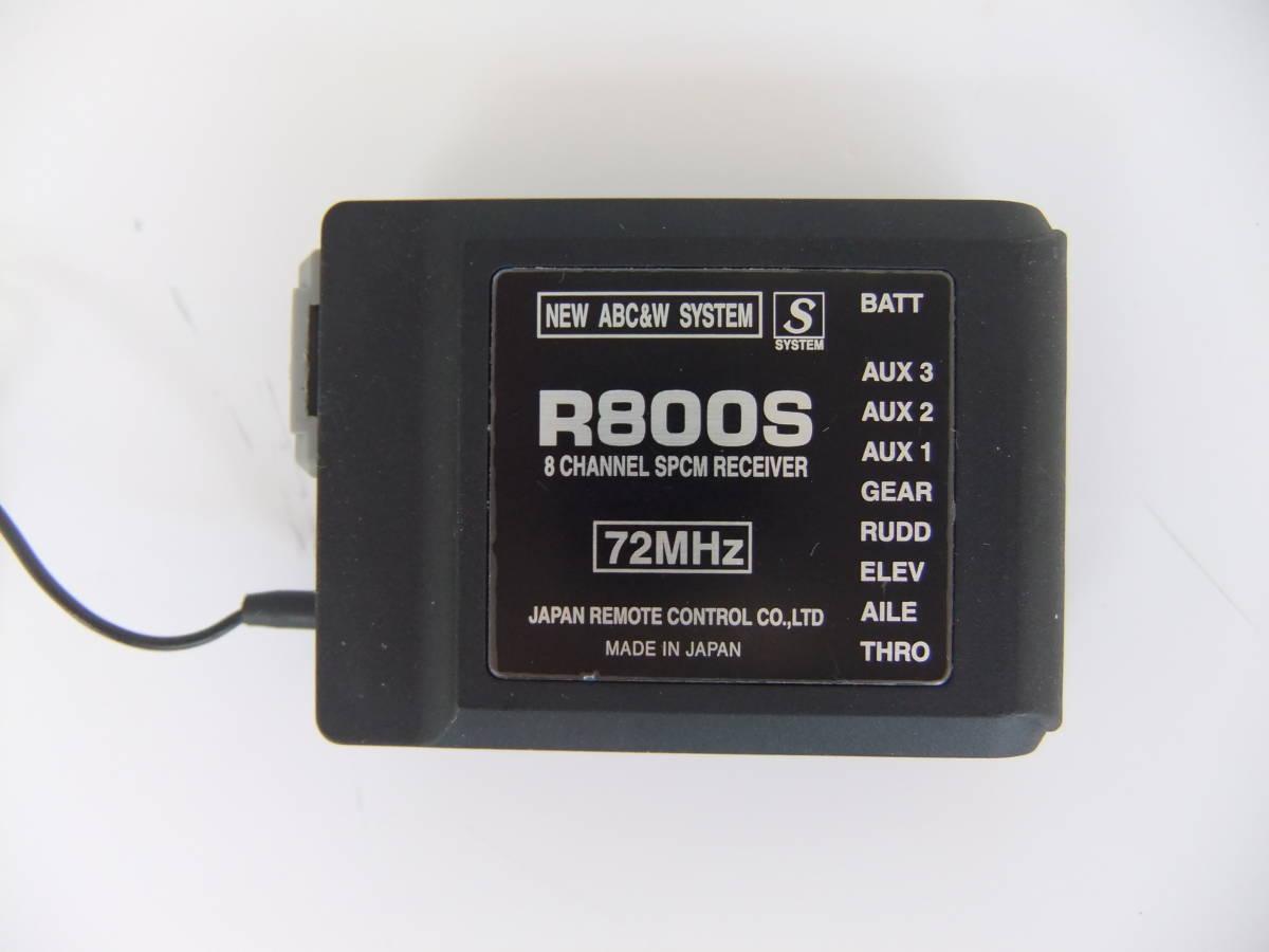 JR800S 72MHz 53バンド_画像2