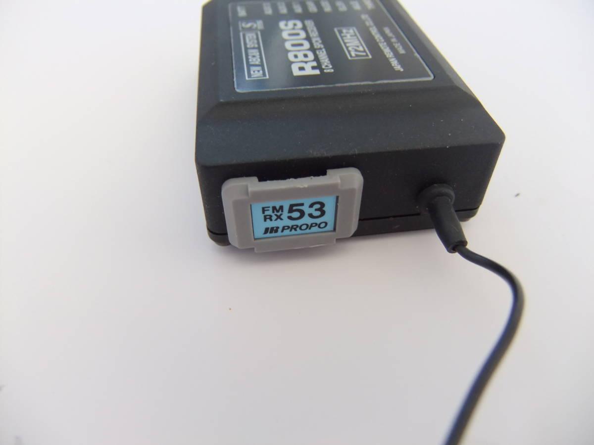 JR800S 72MHz 53バンド_画像3