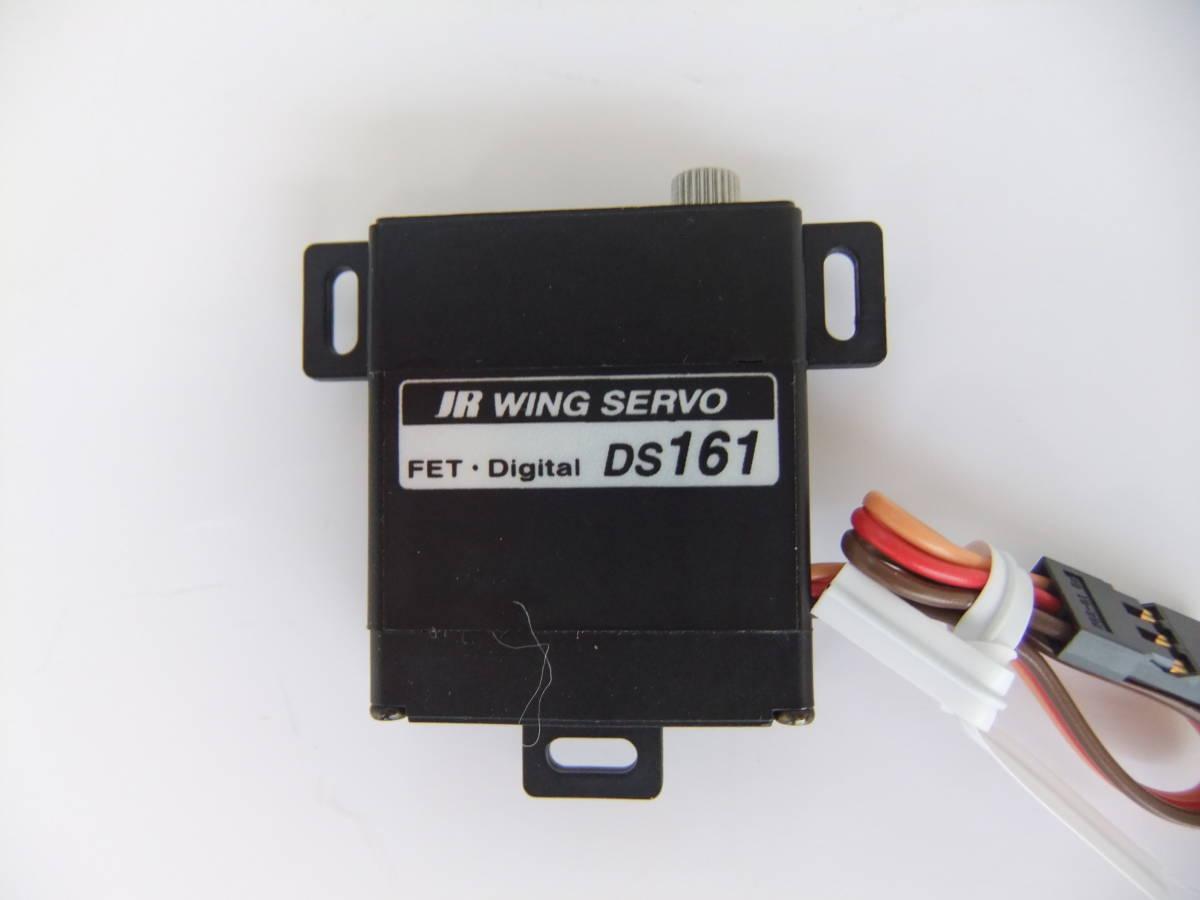 JR サーボ   DS 161 デジタル  ウイングサーボ _画像2