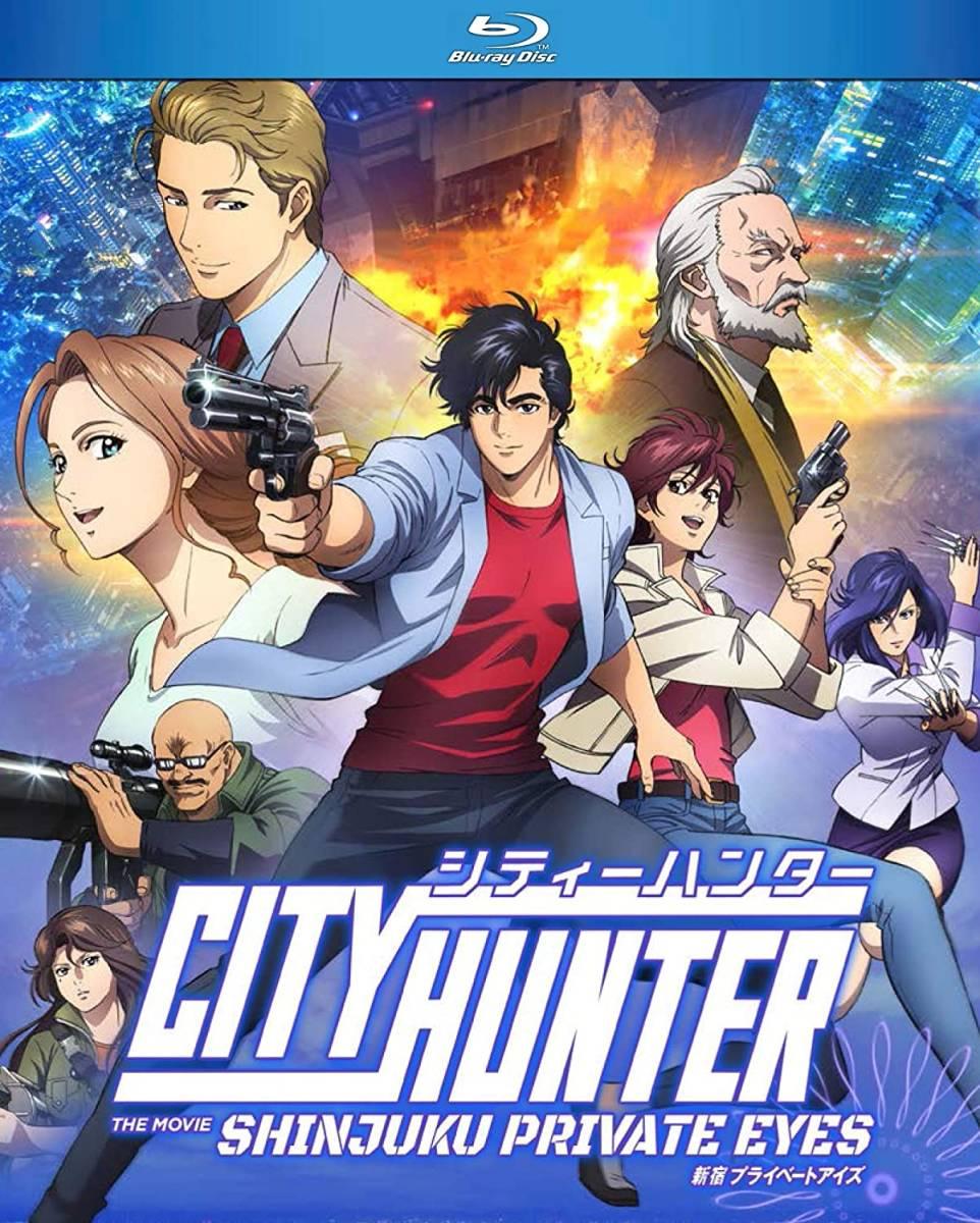 【送料込】シティーハンター 劇場版 新宿プライベート・アイズ (北米版 ブルーレイ) City Hunter Shinjuku Private Eyes blu-ray BD