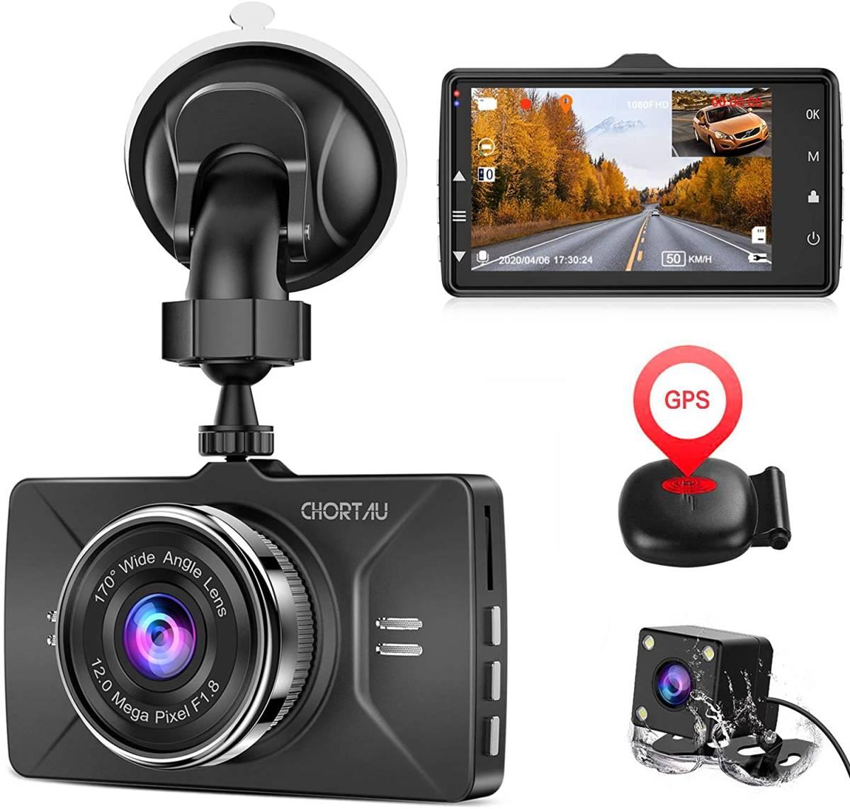 【2021進化版&GPS搭載&前後カメラ】.ドライブレコーダー 前後カメラ1080PフルHD 3.0インチ高画質 170度広角視野 常時録画 Gセンサー_画像1