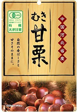 【送料1円】富士 JAS認定有機むき甘栗 60g×12袋_画像1